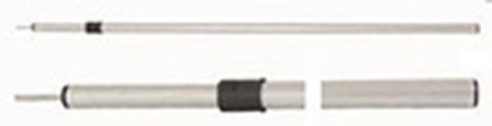 Aluminium Pole 3 Section 90 230cm